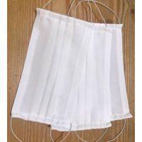 Mosható textil szájmaszk (5 db)